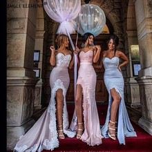 SINGLE ELEMENT Glamorous Side Split Party Mermaid Bridesmaid Dresses