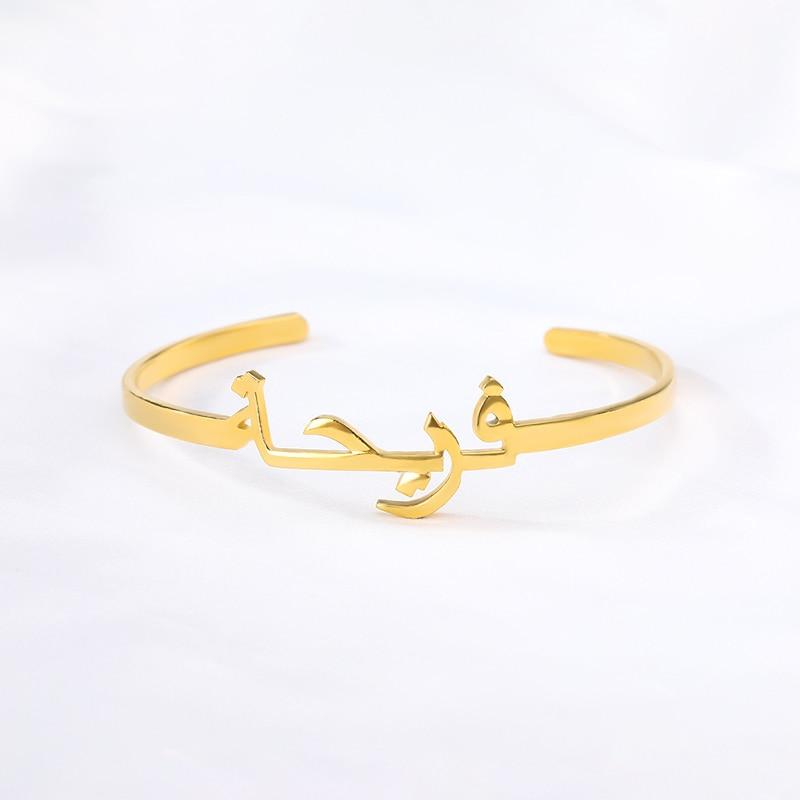 Custom Arabic Name Bangles For Women Men Stainless Steel Personalized Nameplate Charm Bracelet Pulseiras Bijoux Femme Jewelry|Customized Bangles| - AliExpress