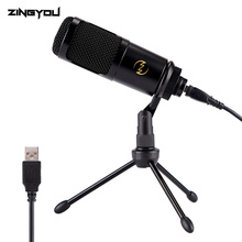 Metal USB Microphone Condenser Recording For Laptop MAC Or Windows Cardioid Studio Recording Vocals Voice Microfono Condensador