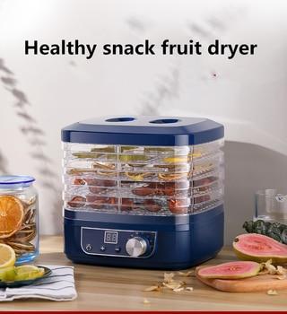 Fruit dryer food dryer fruit vegetables pet meat food air dryer small household dried fruit machine dehydration air dryer fruit and vegetable pet meat food dryer