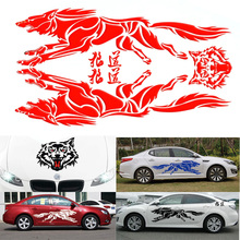 5 Colors Whole Body Car Sticker on Wolf Case for Cars Acessories Decoration