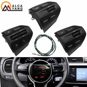 Кнопка рулевого колеса для KIA K2 RIO 2017 2018 2019 RIO X LINE, кнопки, Bluetooth телефон, круиз-контроль громкости.