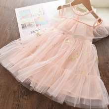 Girls Princess Party Dresses 2020 New Brand Summer Baby Volie Mesh Dress Elegant Costumes Kids Sequined Children Clothing 3 8Y girl elegant party dress new summer kids tiered mesh dress sweet solid costumes princess suit children clothing 3 7y