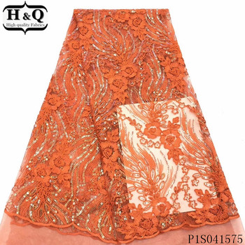 H&Q orange french net lace fabric 2020 high quality embroidery nigerian tulle fabrics african sequins laces for garment sewing
