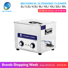 Ultrasonic Jewelry Cleaner 2L 60W 40kHz Baskets Watches Dental PCB Glass CD Washer Heated Ultrasound Cleaner Ultrasonic Bath