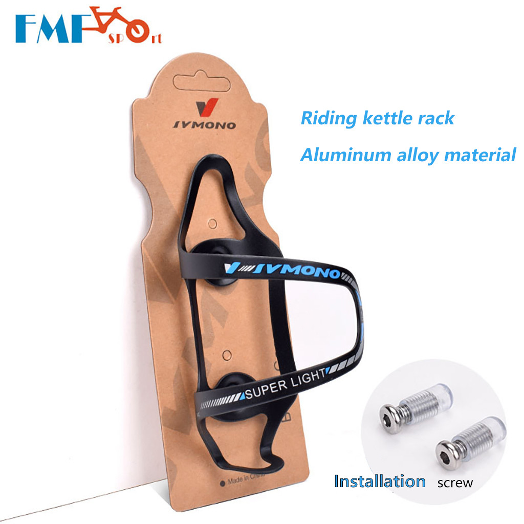 2x Carbon Mountain Road Bicycle MTB Bike Drink Water Bottle Holder Cage Blue