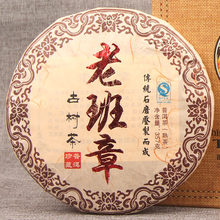 CHENGXJ 357g China Yunnan Oldest Ripe pu'er Tea Old Class Ancient Tree Pure Material Detoxification Beauty Green Food(China)