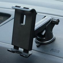For IPhone 11 Windshield Gravity Sucker Car Phone Holder Holder for IPAD Plate B