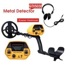 KKmoon Underground Metal Detector Wiring Depth Gold Treasure Pinpointer Finder Professional Metal Detecting Tool Waterproof Coil