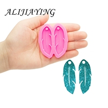Shine Inside Resin Mold Feather Earrings Silicone Moulds DIY for Epoxy Resin Jewellery