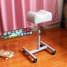 Новая ножная ванна педикюр инструмент кронштейн красота массажное спа-кресло подставка для ногтей мягкая и удобная синтетическая кожа