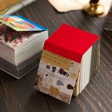 Scrapbooking décoratif Vintage, série liberalisme, Mini vieux livre, matériel de papier, poubelle Journal planificateur, 400