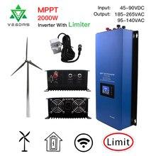 Ветровой сетевой инвертор 2000 Вт, микроинвертор с внутренним ограничителем нагрузки на свалку, 45-90в постоянного тока 115/230 В для генератора ветровой турбины
