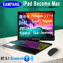 Spanish Russian Arabic Magnetic Keyboard Case Mouse For iPad Air 4 4th Generation Pro 11 2021 2020 360 Rotatable Case Keyboard
