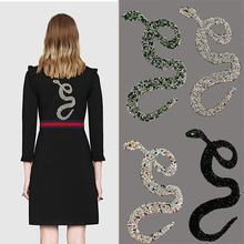 Snake animal handmade hot drilling ironing embroidery patch sewing clothes jeans men and women applique diy accessories