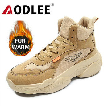 Winter Mens Boots High Top Fashion Clunky Sneakers for Men Snow Boots Warm Winter Shoes Men Fur Warm Ankle Boots Footwear Male junjarm autumn winter men canvas boots army combat style men ankle boots fashion high top military men s shoes comfort sneakers