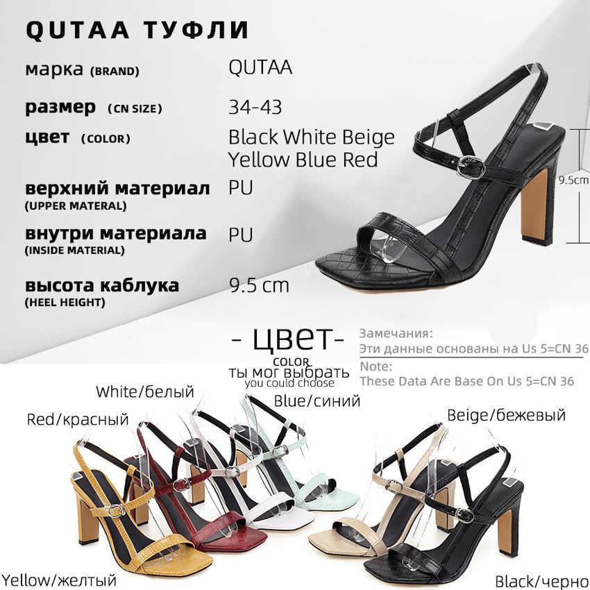 Женские сандалии на квадратном каблуке QUTAA, модные летние туфли из искусственной кожи с пряжкой и ремешком на пятке, размеры 34-43, 2020