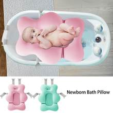 Cartoon Portable Baby Shower Bath Tub Pad Non-Slip Bathtub Mat Newborn Safety Security Bath Support Cushion Foldable Soft Pillow(China)