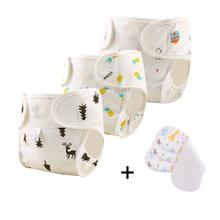 3 sztuk partia pieluchy dla niemowląt wielokrotnego użytku pieluchy dla niemowląt pieluchy dla niemowląt TPU wodoodporna pieluchy dla niemowląt pieluchy dla niemowląt noworodka zmywalne pieluchy wkładki tanie tanio SKABENLAM 12-15 kg 0-3 miesięcy 4-6 miesięcy 7-9 miesięcy 10-12 miesięcy 13-18 miesięcy 19-24 miesięcy 2 lat w górę