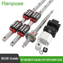 1 Clutch in Emergency +2 Series Track HGH15+1Ball SFU1605 Any Length+Ball Screw Support BK/BF12