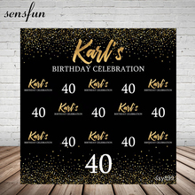 Sensfun Black Theme Happy 40 Birthday Party Backdrop Gold Glitter White Text Photography Backgrounds For Photo Studio Vinyl