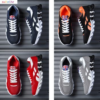 цена Men's classic jogging shoes lightweight breathable elastic sole multicolor sports shoes non-slip wear-resistant онлайн в 2017 году