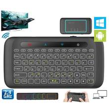 Mini Wireless Keyboard Portable Touchpad for Android Smart TV Box Desktop PC(China)