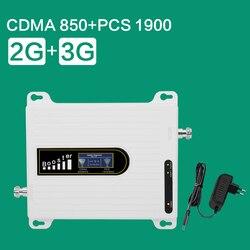 GSM 850 CDMA UMTS sztuk 1900 telefon komórkowy wzmacniacz LTE 850 sztuk 1900 mhz Celular wzmacniacz sygnału 2g 3g komórkowy wzmacniacz Repetidor w Wzmacniacze sygnału od Telefony komórkowe i telekomunikacja na