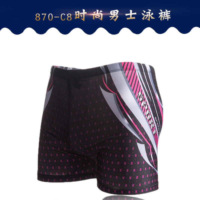 Fashion Man Printed Swimming Trunks Profession Large Size Swimming Trunks MEN'S Swimming Trunks Quick-Dry Beach Hot Springs Swim