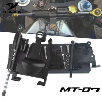 universal motorcycle cnc stabilizer damper complete steering mounting bracket for ducati monster 1100 620 696 ktm duke 200 390 CNC Motorcycle Stabilizer Steering Damper Mounting Bracket Support Kit Safety Control For YAMAHA MT 07 MT07 MT-07 2016-2018 2017
