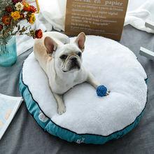 Собачья кровать Круглый Питомник глубокий сон полностью Съемный