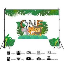 Photo Backdrops Safari Birthday Party Jungle Forest Animals Baby Poster Photography Backgrounds Vinyl Photocall For Photo Studio