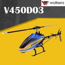 Walkera 450 V450D03 6CH 3D Fly 6-осевая стабилизация Системы с одним лезвием профессионального пульт дистанционного управления Управление вертолет
