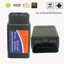Bluetooth/Wifi ELM327 V1.5 OBD2 проверка двигателя автомобиля авто диагностический инструмент для Jeep Wrangler Rubicon/Компас/Cherokee/Патриот