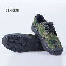 Black sneakers camouflage vulcanized shoes wedges shoes for women chunky sneakers casual women shoes size 12 platform sneakers(China)