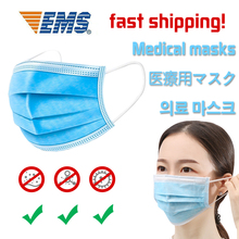Disposable Face Medical Masks Surgical 3-Ply Nonwoven 50/100PCS Elastic Mouth Soft Breathable Flu Hygiene Face