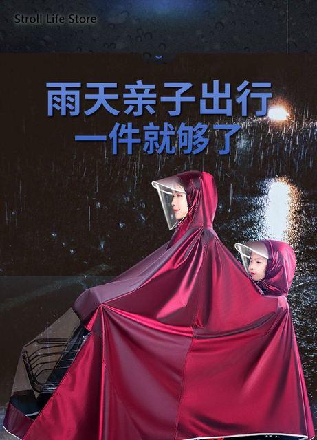 Large Size Motorcycle Raincoat Long Body Rain Cover Coat Women Rain Poncho Thick Waterproof Suit Two Person Rainwear Rain Gear 4