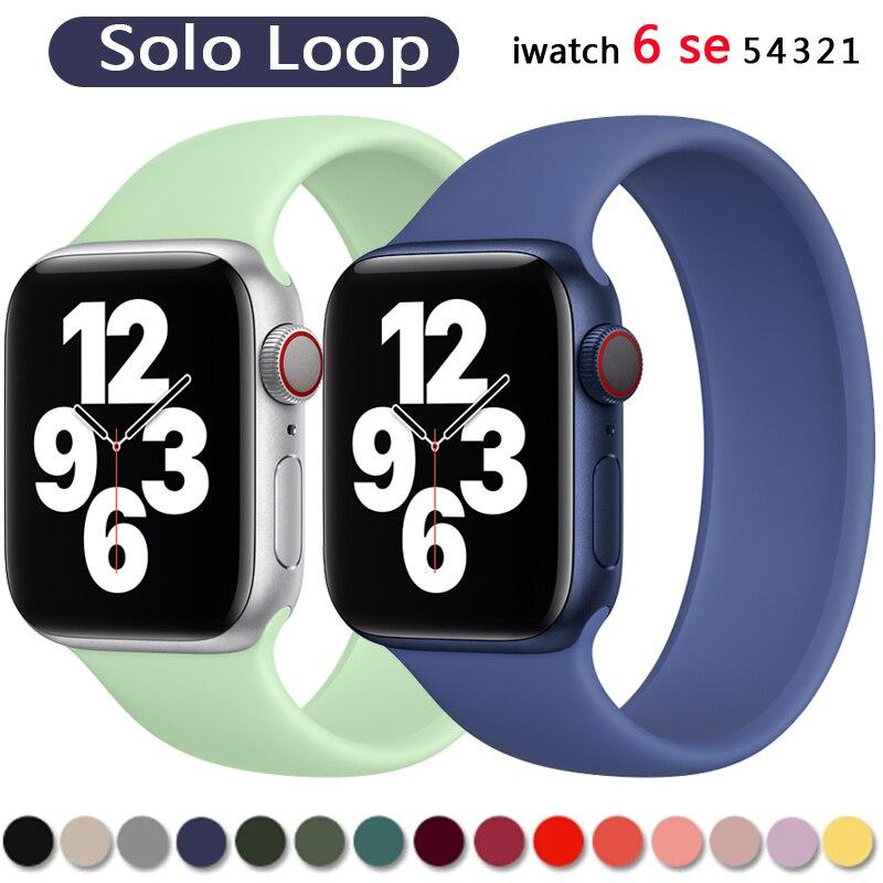 Ремешок силиконовый для Apple Watch Band 40 мм 44 мм, эластичный браслет для соло iWatch Series 4/5/6/SE, 42 мм 38 мм