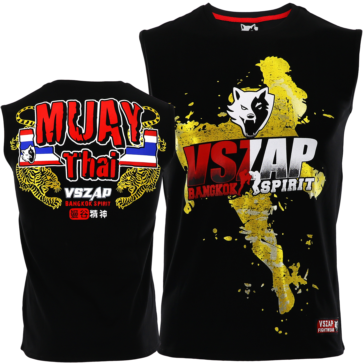 Charitable Vszap Thai T-shirt Muay Thai Sleeveless Stretch Quick-drying Boxing Vest Training Male Fitness Sport Fight Mma Fighting 2 Colors Demand Exceeding Supply