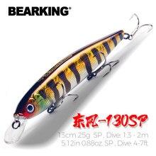 Bearking-leurre méné rigide en tungstène pour la pêche au lancer longue distance, appât professionnel de qualité professionnelle, nouveau modèle, 1.3 à 2m, 13cm, 25g