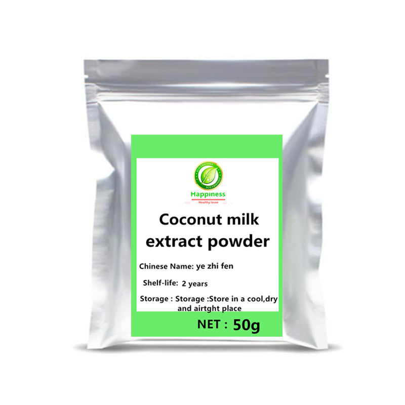 2020Hot Selling High Quality Coconut Milk Powder Shell Extract 1pc Nutrition Festival  Top Supplement Body Glitter Free Shipping