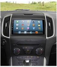 9 дюймов Автомобиль фриз для ford edge облицовка аудио место