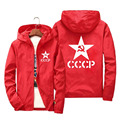 2021 New Russia CCCP Spring Autumn Good Quality Fashion Style Thin Jacket Printing Men's Hooded Jacket M-7XL Men's clothing