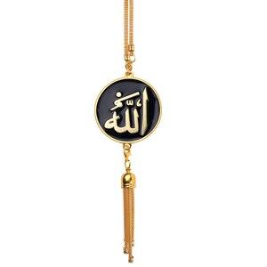 Image 5 - Espejo retrovisor interior para coche, colgante de decoración para interior de coche, color dorado árabe, musulmán, islámico, Dios, Dios, Ramadán