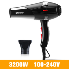 Professional Hair Dryer for Hairdressing Barber Salon Tools Strong Power Blow Dryer Hairdryer Fan 3200W/1400W 100 240V D38