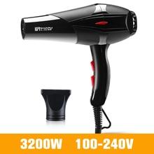 Secador de pelo profesional para peluquería herramientas de peluquería, secador de pelo potente, ventilador de 3200W/1400W 100 240V D38