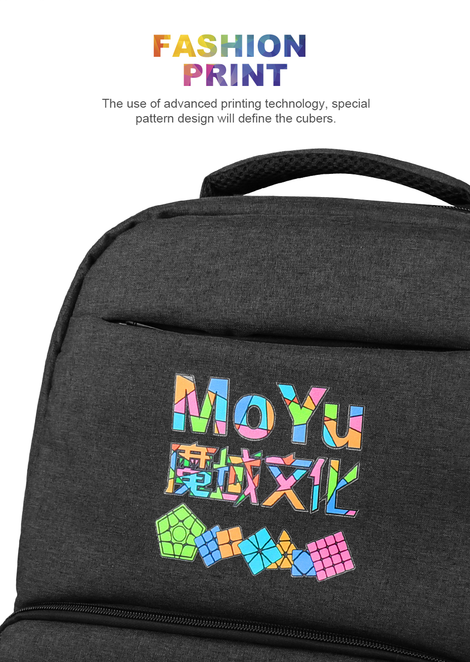 Moyu backpack for cube 11