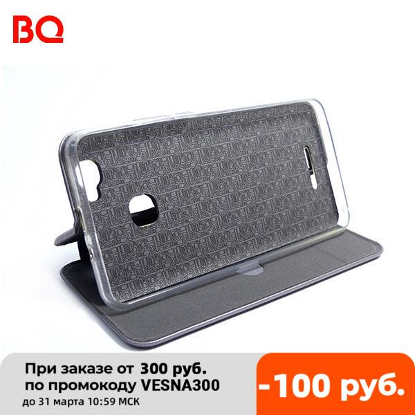 Чехол-книжка для BQ-5731L Magic S (экокожа+силикон)