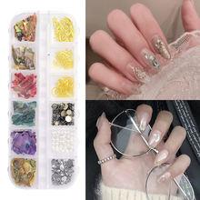 12 gridsabalone Ломтики Золотой линии Стразы для ногтей наклейки