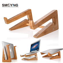 Laptop-Stand Storage Vertical-Base-Bracket Notebook Height Air-Pro Bamboo for DELL PC